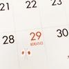 【昭和の日】祝日の意味を考えてみたら、コロナに負けない気持ちが湧いてきた!