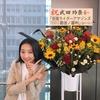 武田玲奈といえばやっぱり仮面ライダーアマゾンズですよね!!