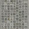 記事:会社四季報が発売されています。ブライトパスに関する記載は?