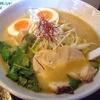 地鶏白湯soba15(ICHIGO)
