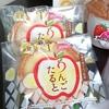 【ぜんげつ堂】:りんごタルトが美味~ん!秋田県産にこだわったブリュレのような味わい。