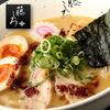 【オススメ5店】品川・目黒・田町・浜松町・五反田(東京)にあるつけ麺が人気のお店