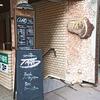 Spice Bar TARA(ターラ) / 札幌市中央区南1条西4丁目 日本旅行ビル B1F