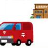 相模原市立図書館、郵送によるサービスを開始!