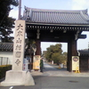 京都2014 早春パート1