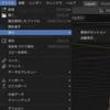【Blender #46】Blenderが急に落ちても大丈夫!自動バックアップ機能で直前のファイルを復元する方法