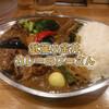 【カレー】素揚げ野菜のド迫力!スパイスの旨み!武蔵小金井のカレーの「プーさん」