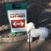 犬の移動バッグ
