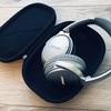 【モノシリーズ】坊主のヘッドホン? Bose Quiet Comfort35 Wireless