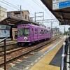 京都:嵐電北野線沿線の商店街