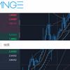 仮想通貨QUOINEX(コインエクスチェンジ) よくある質問Q&A