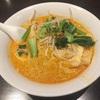 ミーラクサ(Malay Asian Cuisine)