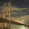 【旅行】四国と本州をつなぐ橋~大鳴門橋・明石海峡大橋・瀬戸大橋・しまなみ街道~