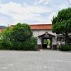 山口線:地福駅 (じふく)