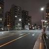 代々木上原不動産 賃貸 毎日速報!!5/2(土)