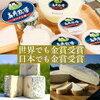 要冷蔵のとろけるスライスチーズを常温でおきっぱなし 何時間まで大丈夫?