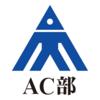 高速紙芝居LIVE「感動ドキュメンタリー ヘルシェイク矢野 特別編」in ACEXPO'85