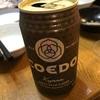 エールビール IPA COEDO