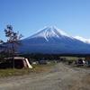 圧巻!静岡に来たら絶対に行くべき富士山ポイント ~富士山ふもとっぱら・田貫湖 休暇村富士のレストラン編~