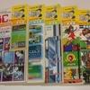 マイコンBASICマガジン 1987年1月号~12月号 特選パソコン・ソフト/特選プログラム・コーナー/BM特選プログラム・コーナー(MSX)