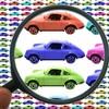 中古車検索、どこで探すべきか?