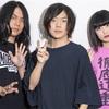 ヤバイTシャツ屋さん(ヤバティー)好きにオススメしたい雰囲気が似てるバンド!!