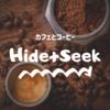 【カフェとコーヒー】ビクトリアのHide+Seekに行ってきた!