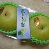 果汁溢れる京たんご梨。