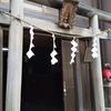 【参拝のみ】箭弓稲荷神社    (東京-台東区)
