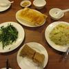 今日の一皿は台湾料理 ~レストラン編~