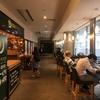 【電源カフェ①】新千歳空港のプロントカフェは広くて快適!