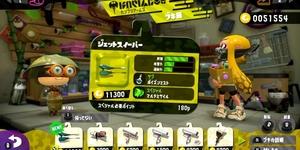 【スプラトゥーン2】ランク20までに解放する武器性能一覧まとめ/ブキ入手編【Splatoon2攻略】