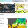 【台風4号発生・5号の卵】7月2日21時に台風4号『ムーン』が発生!この他に日本の南西には台風5号の卵である熱帯低気圧(96W)も存在!気象庁・米軍・ヨーロッパの進路予想は?