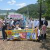 5/24香川・愛媛県境で引き継ぎ~愛媛コーススタート