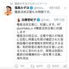 テロ極左の加藤登紀子の宣伝に勤しむTV