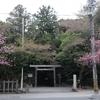 【125社めぐり】 別宮 月夜見宮 ・ 摂社 高河原神社