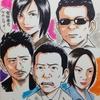 映画評vol.5「運命じゃない人」/パズルのピースを全て埋めてくれる快感!!