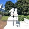 潮風公園の福田繁雄作品(3)