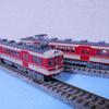 鉄道コレクション 神鉄1300形購入