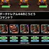 level.836【雑談】SS武器強化&くまフェスの話