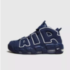 """【SALE情報】Nike Air More Uptempo '96 """"オブシディアン""""【size?】"""