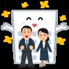残業、セクハラ撲滅は日本をホワイト化、弱体化させる
