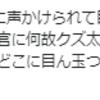 『椎名林檎と言えば、やっぱり(東京事変 閃光少女)だな』と思ったこと。。。