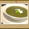 「ほうれん草のスープ」の思ひで…