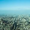 台湾の台北旅行は旅行会社を通さなくても全然大丈夫かも!?な経験談 (2017年)