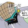 スピードを出すと起こりやすくなる危険について