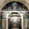 【奇跡のメダイユ教会】パリのパワースポットの手にした人に奇跡が起こるメダイ
