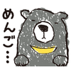 台風ハロウィン〜day323〜