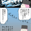 宙組公演「神々の土地〜ロマノフたちの黄昏〜」観劇ルポ・前編