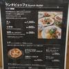 無印のスーパーマーケットに行ってきました(^_^) (大阪・堺)